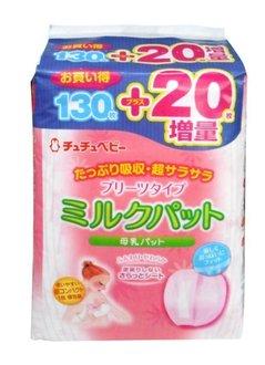 【特價$399】日本【chu chu 啾啾】立體長效型防溢乳墊(130+20枚入)