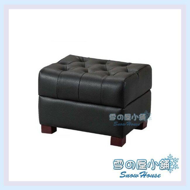 ╭☆雪之屋居家生活館☆╯R468-01 菱格沙發凳(黑)/休閒沙發椅/沙發床/單人沙發/輔助椅/造型椅