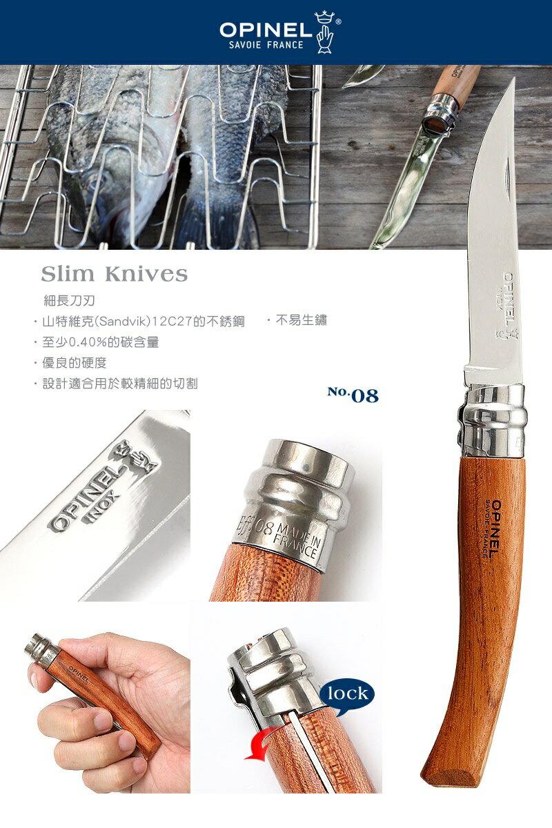 OPINEL Stainless Slim knifes 法國刀細長系列-非洲玫瑰木刀柄 No.08 #OPI_000015【AH53073】