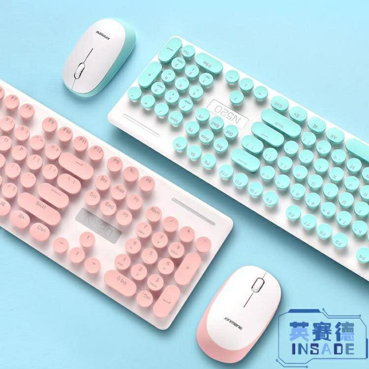 【八折】有線鍵盤鼠標套裝可愛筆記本電腦臺式外接鍵鼠家用