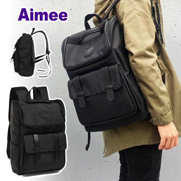 【預購】【Aimee】專業公事包46公分A4資料14吋筆電專用‧大學生推薦潮牌黑色章魚王後背包‧托特包郵差包電腦包旅行包行李箱包