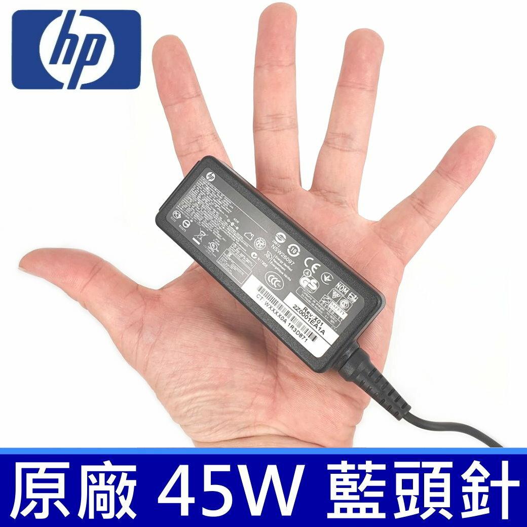 公司貨 HP 45W 藍孔帶針 方型 原廠 變壓器 Spectre X360 G1 G2 Pavilion 11T 14 Pavilion X360 Envy 13 15 Split 13X2 Probook 650G3 Stream 11-D 14-Z000 TPN-114 TPN-i127 TPN-i128 TPN-J128 TPN-C116 TPN-C124 TPN-C125 TPN-i104  Probook 455 470 G3 G4 470G5 640G3