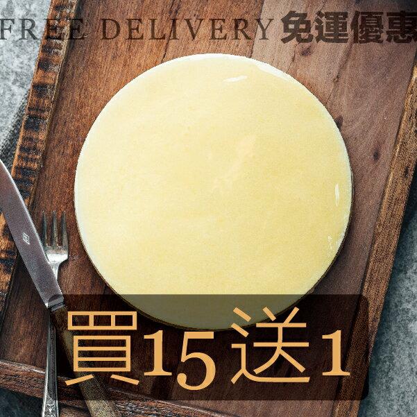 《團購買15送1》濃郁重乳酪蛋糕 6吋【1% Bakery乳酪蛋糕】《知名部落客狂推》微甜微鹹微幸福[野餐甜點、下午茶時光、團購] 0