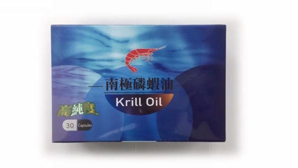 橘子藥美麗:南極磷蝦油軟膠囊30粒