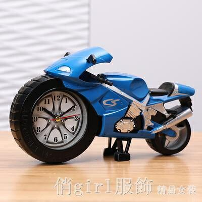 掛鐘 摩托車小鬧鐘學生用男孩專用兒童時鐘卡通創意可愛迷你鬧鈴床頭鐘