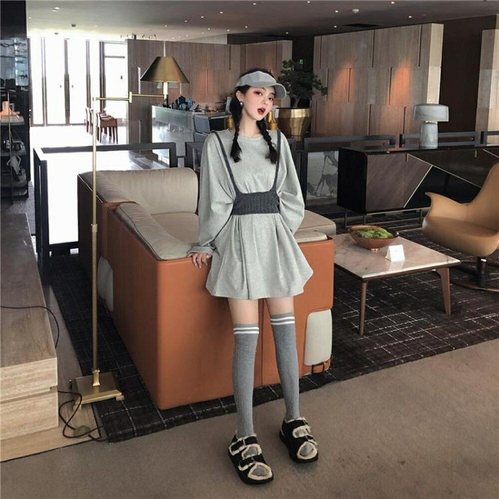 背心 春夏韓版網紅套裝寬鬆簡約中長款長袖T恤 吊帶針織馬甲兩件套女士 曼慕衣櫃