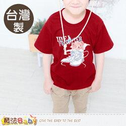 童裝 台灣製插畫純棉短袖T恤 魔法Baby~k50367