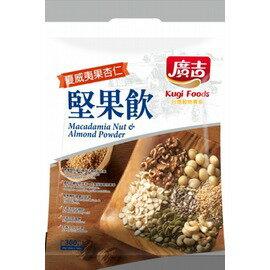 【廣吉】堅果飲-夏威夷果杏仁 1袋10 包