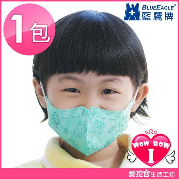 藍鷹牌 兒童立體防塵口罩♥愛挖寶 NP-3DSNP♥  5片/包 含稅