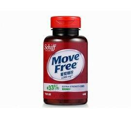 Schiff Move Free 葡萄糖胺錠 加強型 2000MG 80錠/瓶◆德瑞健康家◆