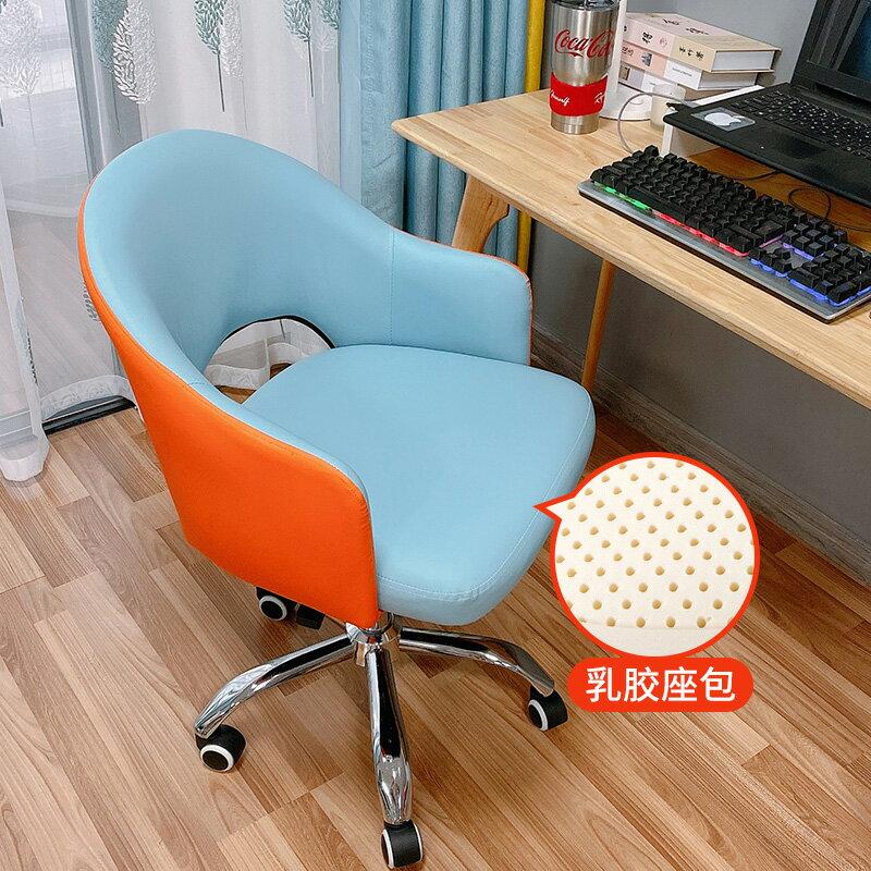 電競椅/升降椅 電腦椅家用電競椅升降轉椅臥室學生學習寫字椅子靠背書桌沙發凳子【XXL5799】