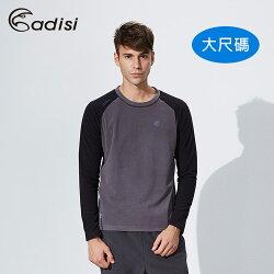 ADISI 男圓領刷毛保暖上衣AL1621057-1 (3XL) 大尺碼 / 城市綠洲專賣(吸濕排汗、舒適透氣、輕量柔軟、戶外休閒)