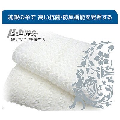日本YOKOZUNA超抗菌純銀洗澡巾(20x90cm)