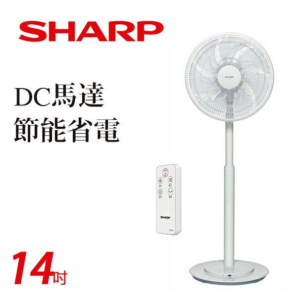 SHARP夏普 14吋豪華型DC變頻定時立扇PJ-S14GA