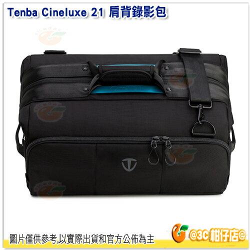 TenbaCineluxe21戲影肩背錄影包637-502黑公司貨相機包醫生包側背包