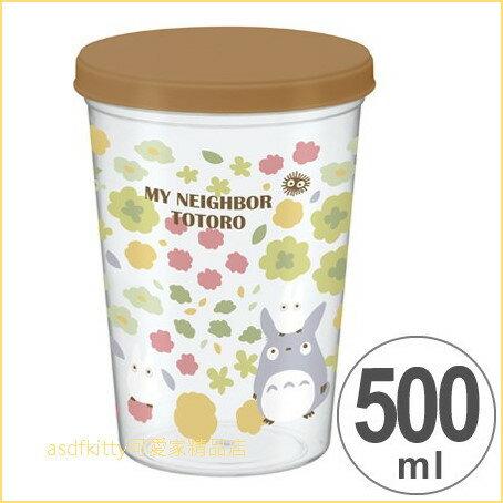 asdfkitty可愛家☆TOTORO龍貓花園塑膠食物收納罐/零食罐/塑膠水杯/沙拉盒-日本製