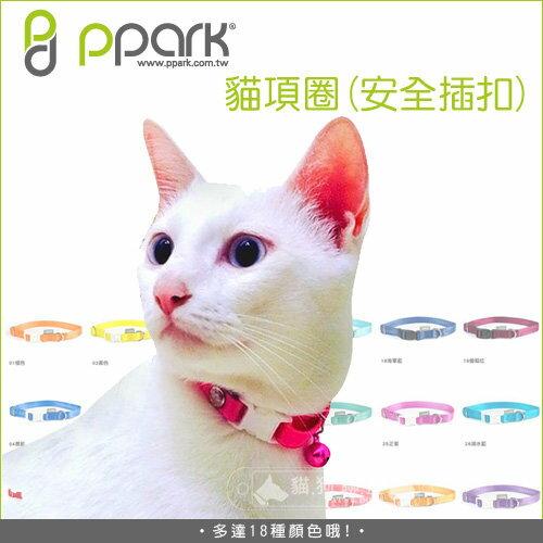 +貓狗樂園+ PPark寵物工園【I系列。貓項圈】170元