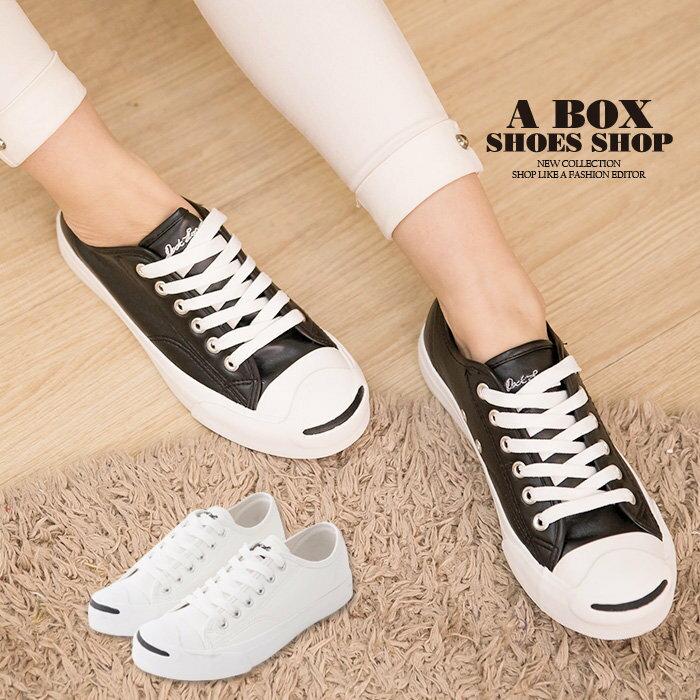 【KP1065】經典女款開口笑 嚴選韓版百搭基本款 時尚皮革綁帶帆布鞋 黑白2色