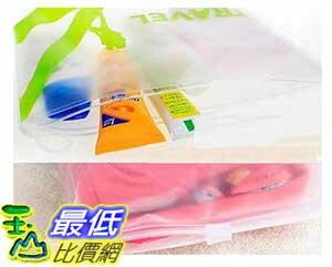 106玉山最低 網  旅行PVC收納袋 夾鏈袋 收納組 7個入 V501661