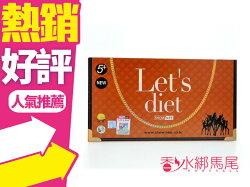 韓國 SHOWMEE Let's Diet 5+ NEW 瑜珈褲 防偽標 彈性佳 運動更舒適◐香水綁馬尾◐