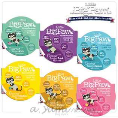 英國LittleBigPaw》貓用無穀主食餐盒85g8盒貓罐頭貓主食罐(多盒優惠)