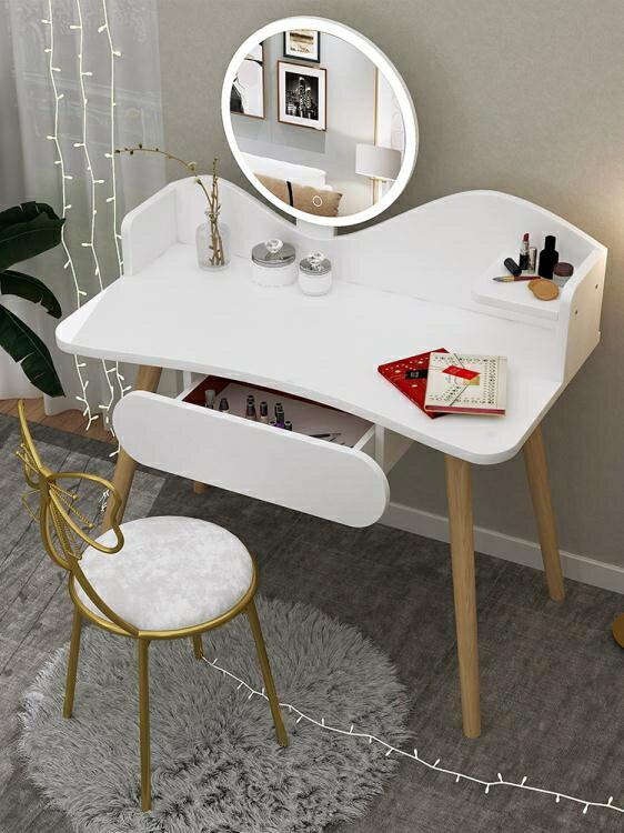 梳妝台臥室現代簡約化妝桌收納櫃一體簡易小型網紅ins輕奢化妝台