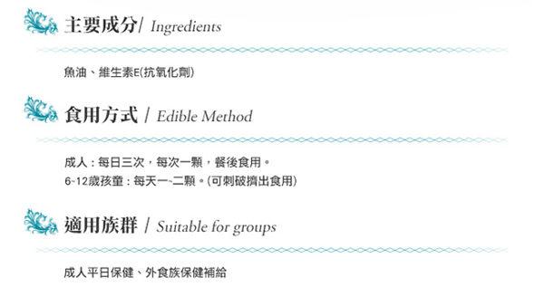 【澳佳寶】深海魚油1000(200顆/罐裝) 2