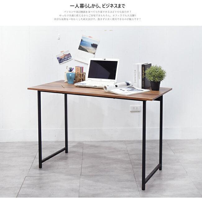 電腦桌 / 桌 / 書桌 木紋風105x55x75cm工作桌電腦桌 凱堡家居【B04790】 4