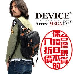 日本 帆布 單肩包 筆電 肩背包 背包 真皮
