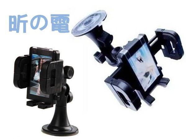 [NOVA成功3C] 齒輪型汽車手機架百變手機座GPS導航支架可調節360度百變形吸盤式導航架 喔!看呢來