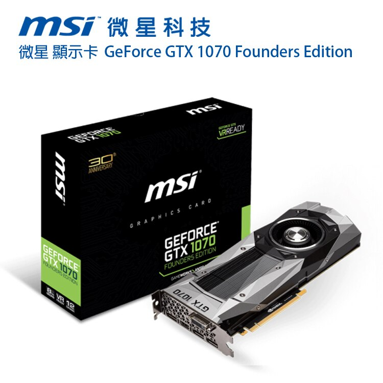 [喬傑數位]微星 顯示卡GeForce GTX 1070 Founders Edition
