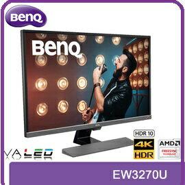 BenQEW3270U32吋4KHDR舒視屏護眼液晶螢幕95%DCI-P3廣色域標準支援AMDFreeSync