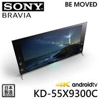 SONY 索尼推薦到SONY 55吋 4K LED 側光式 液晶電視 KD-55X9300C ◆日本製造