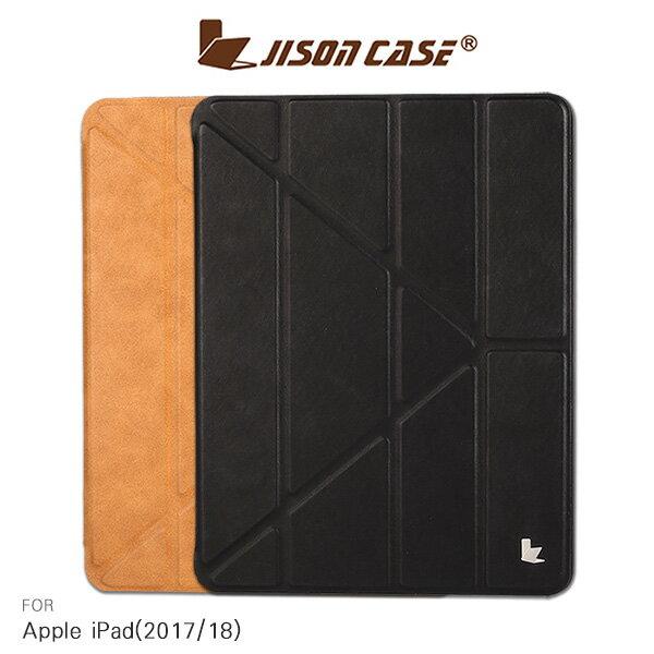 強尼拍賣~JISONCASEAppleiPad(20172018)Y折筆槽側翻皮套側翻皮套平板皮套