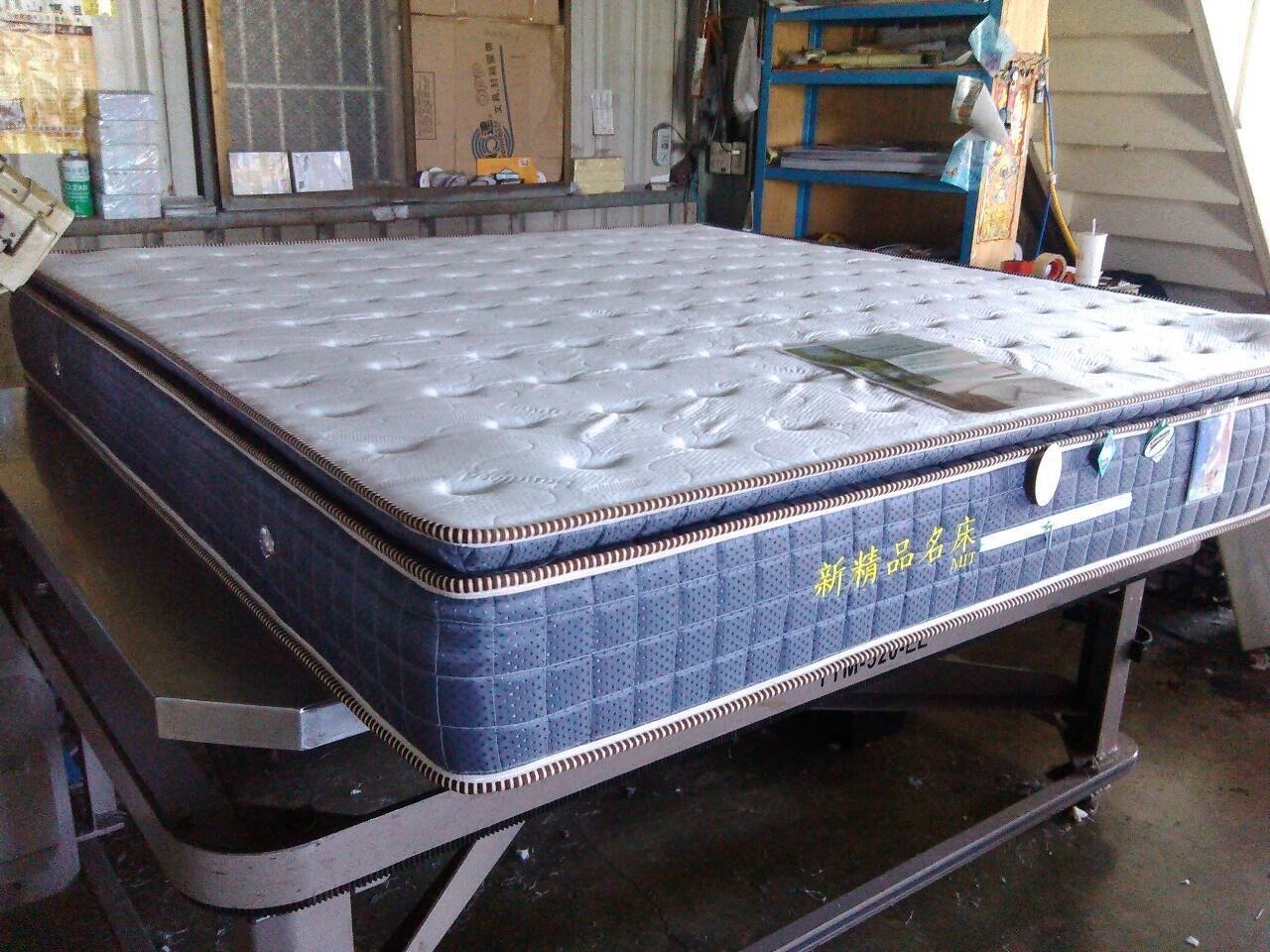 【石川家居】MA-05 三線乳膠6*7尺獨立筒床墊 堅持不偷工減料 總高26公分 十年保固