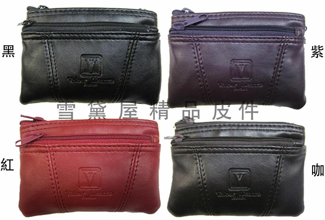 <br/><br/>  ~雪黛屋~Valour 零錢包中容量拉鍊式主袋口進口防水防刮皮革材質多層設計零錢鑰匙證件包可放信用卡證件V783A<br/><br/>