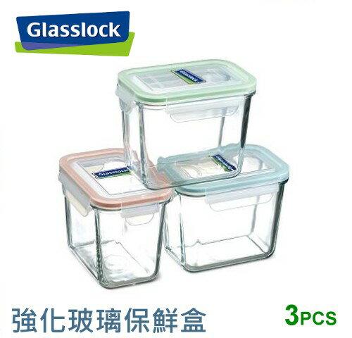 【佳麗寶】-(Glasslock)強化玻璃保鮮罐3入組【SP-1803】