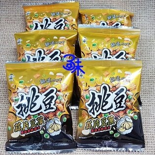 (台灣)旺旺挑豆-蒜片豆果1袋450公克(25包)特價175元【4710144910078】