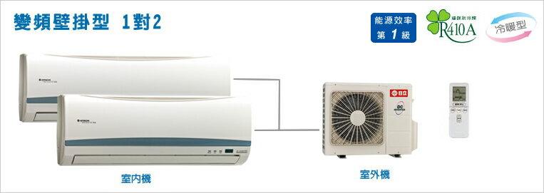 【鍾愛一生】-(含標準安裝)日立旗艦系列一對二冷專 RAM-50QV+RAS-22QD+RAS-28QD
