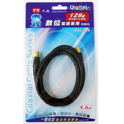 <br/><br/>  大通大通數位專用電纜線G5C-1.5G【愛買】<br/><br/>