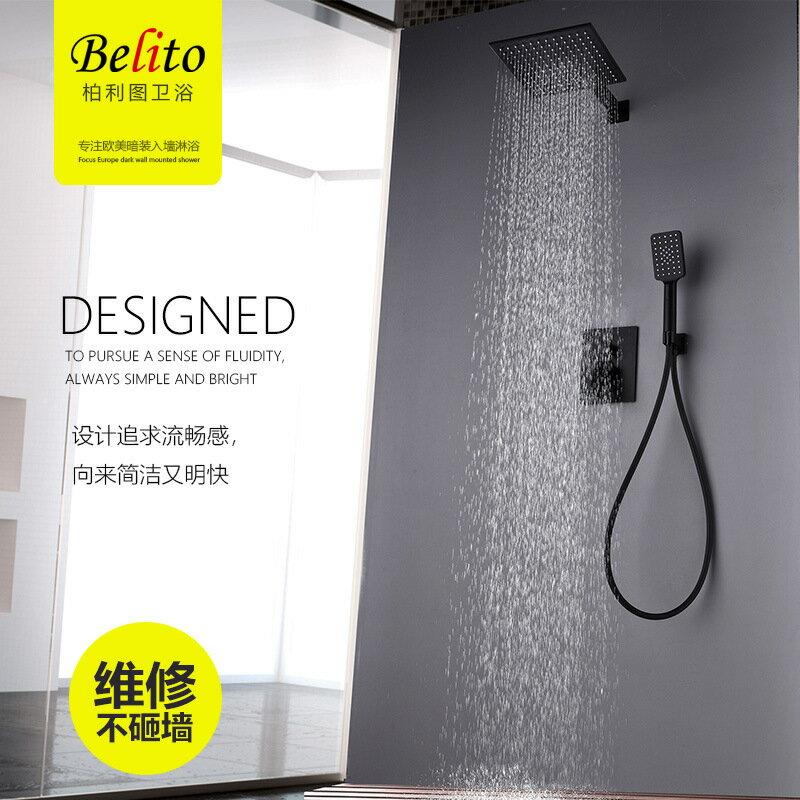 專供銅北歐冷淡風黑色入墻式暗裝嵌入淋浴花灑套裝浴室淋浴器【艾莎嚴選】