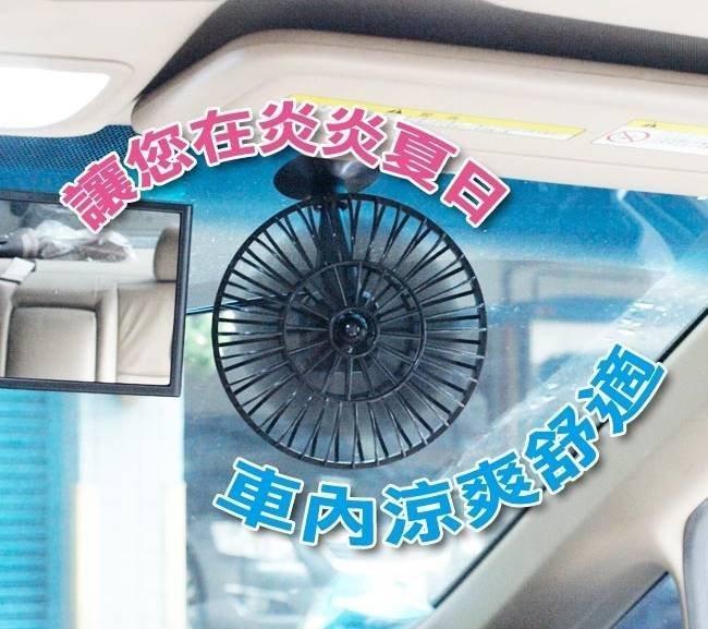 權世界@汽車用品 5吋吸盤式便利迷你車用散熱電風扇 12V車用點煙器插電式