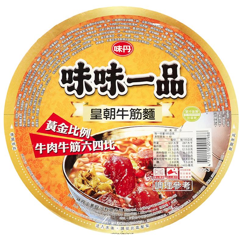 泡麵 味味一品  皇朝牛筋麵 韓式 辣味 爌肉 紅燒 牛肉麵 多種口味 速食麵 方便麵 拉麵 味味