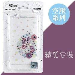 【奧地利水鑽】OPPO R9s Plus (6吋) 繡球花 空壓軟套