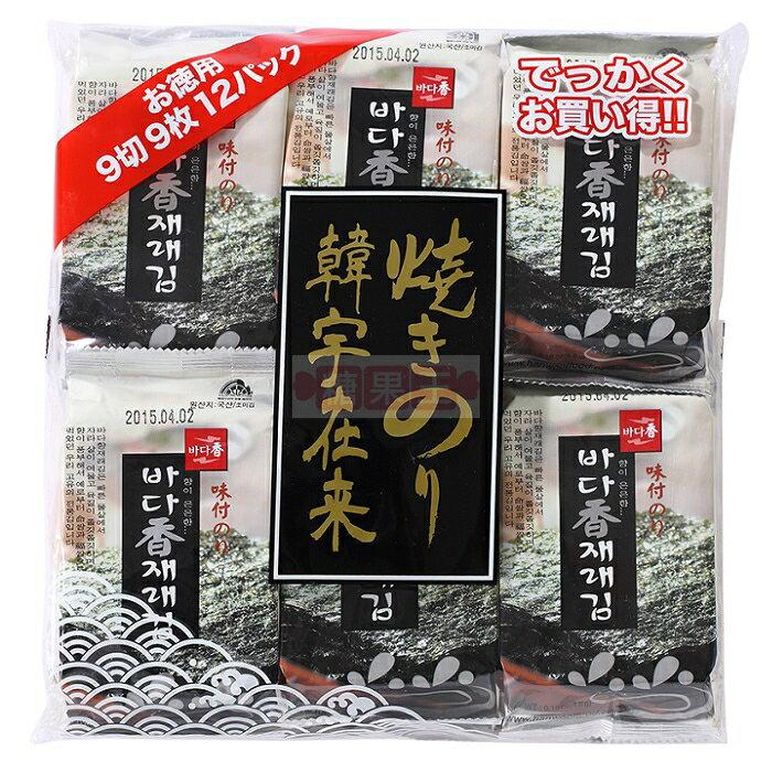 韓國海苔 (原味) 12入裝