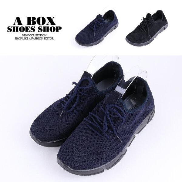 【ANW95】(男鞋41-45)3CM休閒鞋百搭素色舒適透氣綁帶編織黑底休閒運動鞋2色