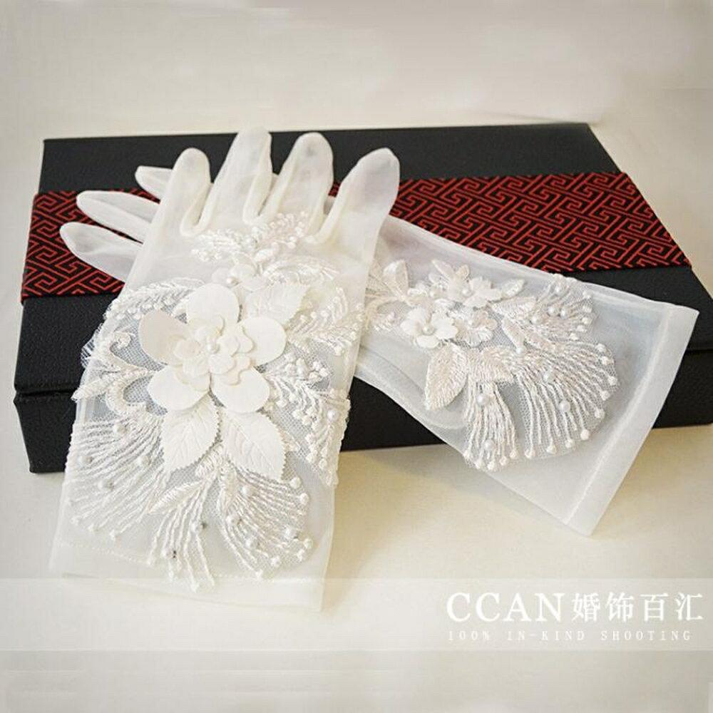 新娘手套  韓式精致蕾絲繡花長短款手套新娘結婚飾品 coco衣巷 0