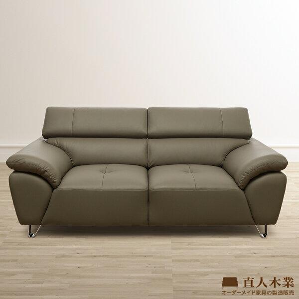【日本直人木業】COCO經典可調整靠枕半牛皮3人座沙發(百搭米灰色)