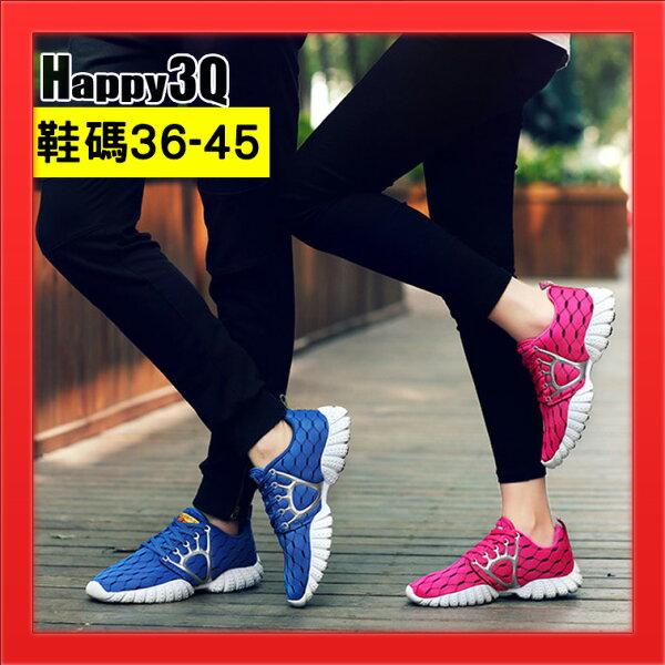 運動跑步鞋網鞋男女休閒鞋大尺碼45碼跑步鞋健走鞋子-黑藍青粉36-45【AAA4271】
