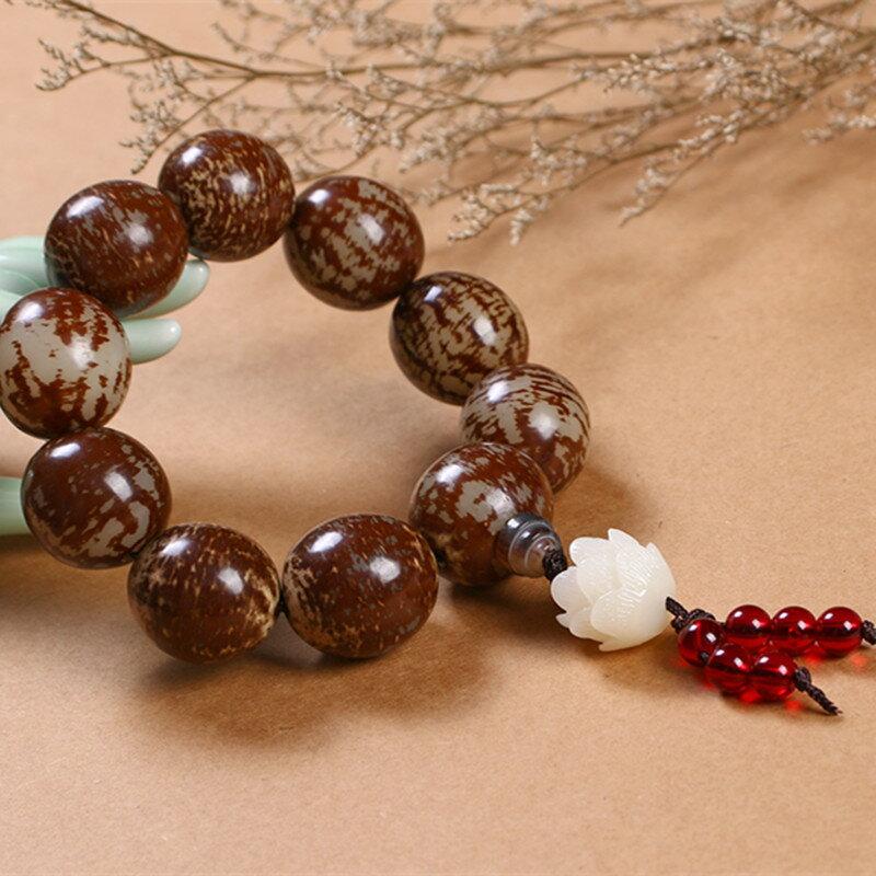 天然原果帶皮帶蓮花配飾花菩提根大顆粒念珠佛珠手鏈圓珠手持車掛